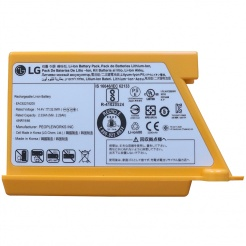 Baterie Li-Ion 2330 mAh