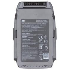 Baterie pro DJI Mavic 2