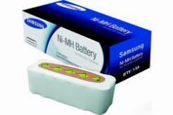 Baterie 2000 mAh Ni-MH Samsung Navibot