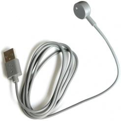 Nabíjecí kabel s USB portem