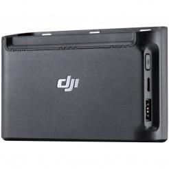 Nabíjecí adaptér pro 3 baterie DJI Mavic Mini