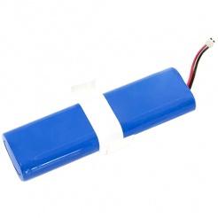 Baterie pro SILVERCREST SSR 3000 A1