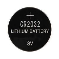 Baterie typu CR2032